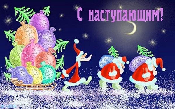 Детский сад новогодние открытки своими руками